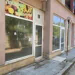 Магазин хранителни стоки Студентски град 3705